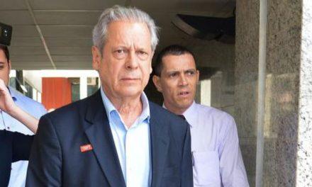 Pena de José Dirceu é ampliada para 30 anos de prisão pelo TRF, que absolve Vaccari