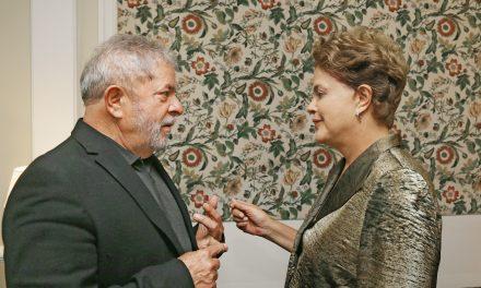 Rodrigo Janot denuncia Lula, Dilma e aponta o 'quadrilhão do PT'