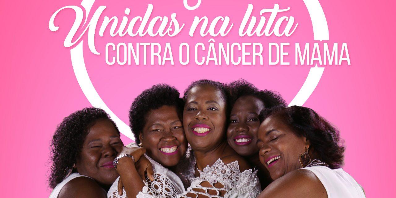Campanha do Outubro Rosa tem meta de superar 500 mil mamografias na Bahia