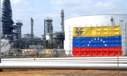 Venezuela anuncia moeda virtual com respaldo no petróleo