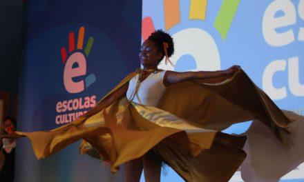 Ipiaú : colégio é transformado em centro cultural no município