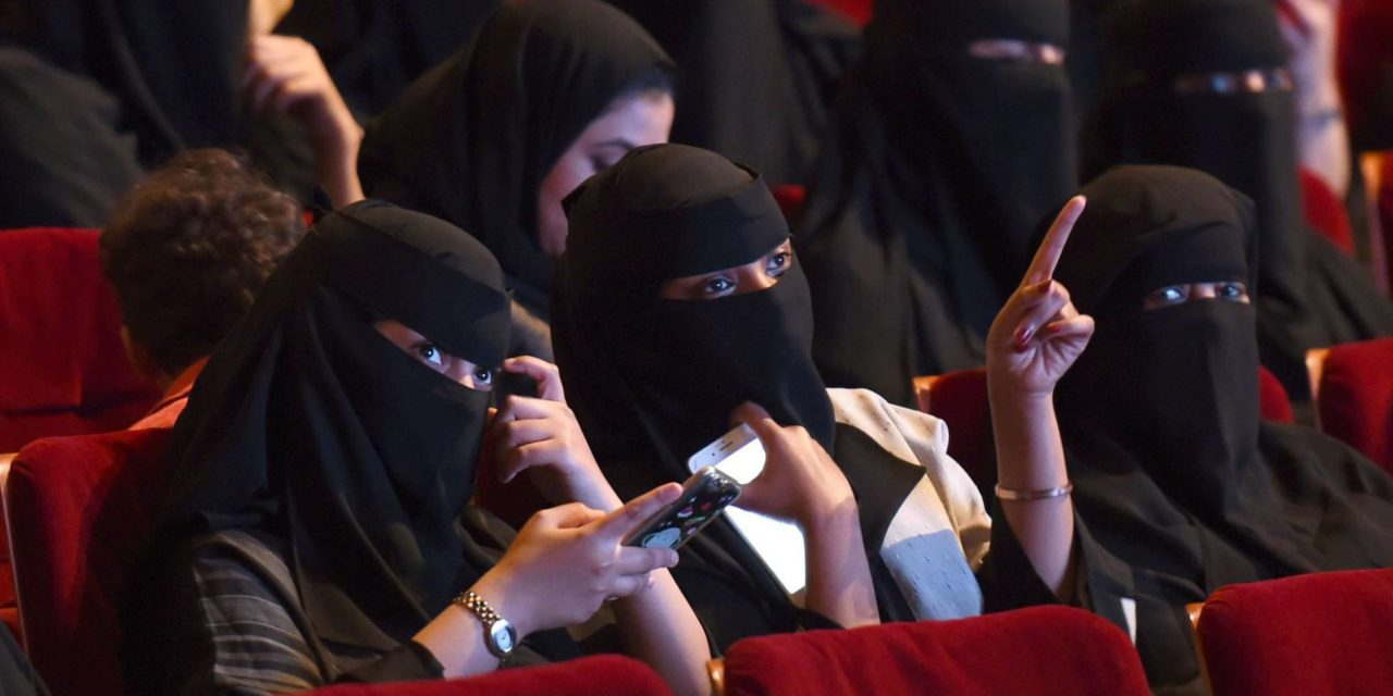 Arábia Saudita autoriza abertura de salas de cinema