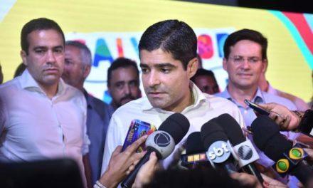 Salvador ganha oficialmente Museu do Carnaval