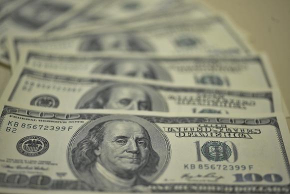 Fitch rebaixa nota de crédito do Brasil