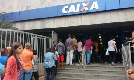 Caixa tem lucro líquido de R$ 12,5 bilhões em 2017, 202,6% superior ao de 2016