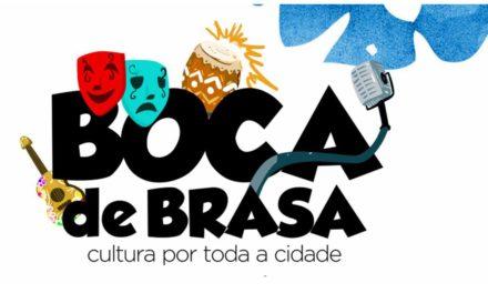 Espaço Cultural Boca de Brasa inicia atividades no Subúrbio 360