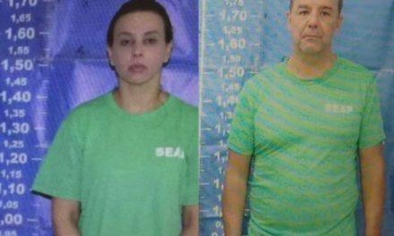 Sérgio Cabral e Adriana Ancelmo são denunciados mais uma vez por peculato