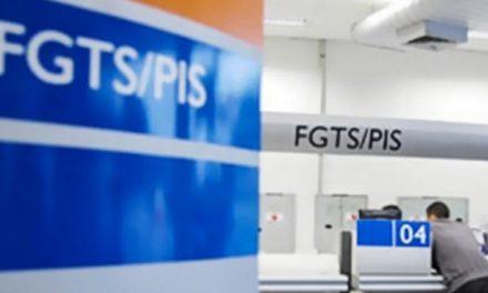 STJ diz que judiciário não pode mudar índice de correção do FGTS