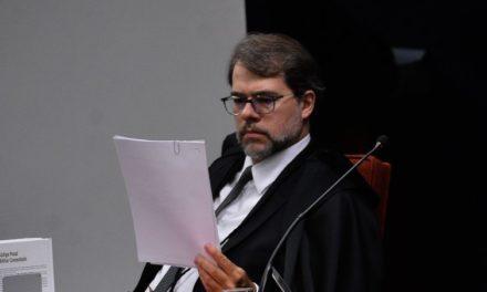 Toffoli propõe restrição de foro especial para todas as autoridades
