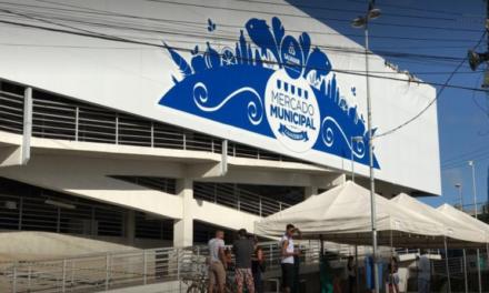 Prefeitura inicia obras de reestruturação do Mercado de Cajazeiras nesta quinta (03)