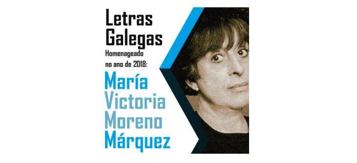 Letras Galegas 2018 – Caballeros de Santiago