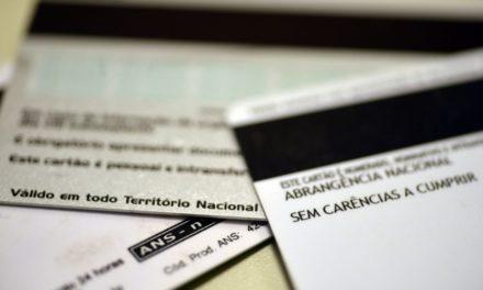 Publicada decisão que autoriza reajuste de até 10% para plano de saúde